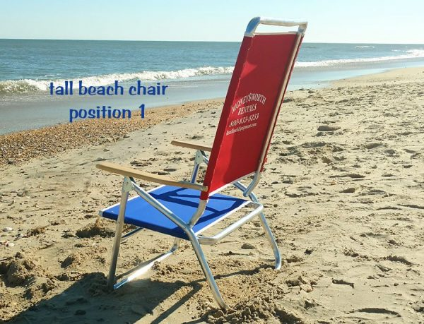 tall beach chair position 1